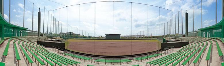 球場 Stadium