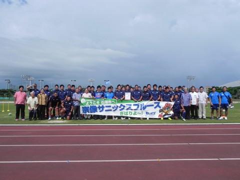 ジャパンラグビートップリーグ「宗像サニックスブルース」キャンプインセレモニー会場における集合写真